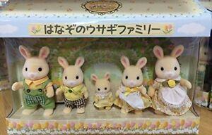 Sylvanian-Families-Flower-Garden-Rabbit-Family-Fukuoka-japan-Limited-Hanazono