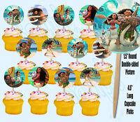 Sleeping Beauty Disney Princess Aurora 1 5 Quot Cupcake Picks