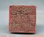 miniature 7 - 2-8-034-Chine-Naturel-Shoushan-Pierre-Sculpte-Pixiu-Bete-Dynastie-Sceau-Timbre