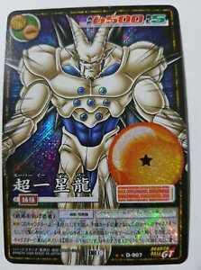 Version Booster Carte Dragon Ball Z DBZ Card Game Part 10 #D-859 Prisme 2006