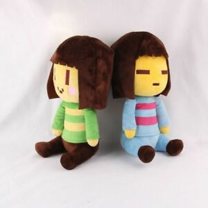 20cm-Undertale-Frisk-and-Chara-Plush-Doll-Stuffed-Toy-Set-Kids-Christmas-Gift
