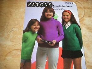 249 Patons Knitting Patterns Round VPolo Neck Sweaters 2603434034 4 ply - Rugeley, United Kingdom - 249 Patons Knitting Patterns Round VPolo Neck Sweaters 2603434034 4 ply - Rugeley, United Kingdom