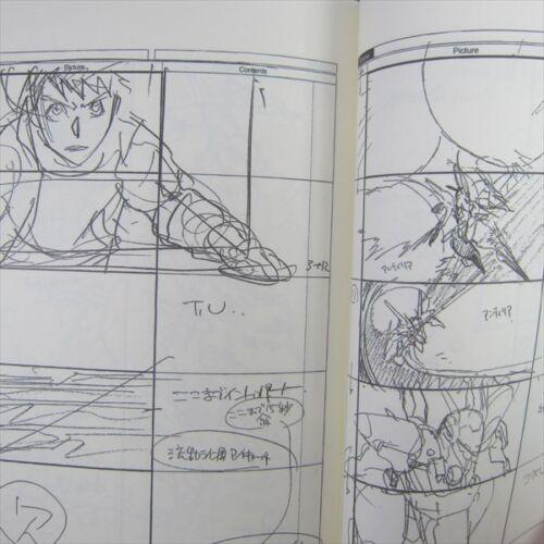 ZONE OF THE ENDERS ReBOOT Storyboard Art Book Ltd