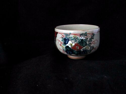 Japanese Kutani-ware Crazed Porcelain TEA CUP Senchawan Shoza Mid Century