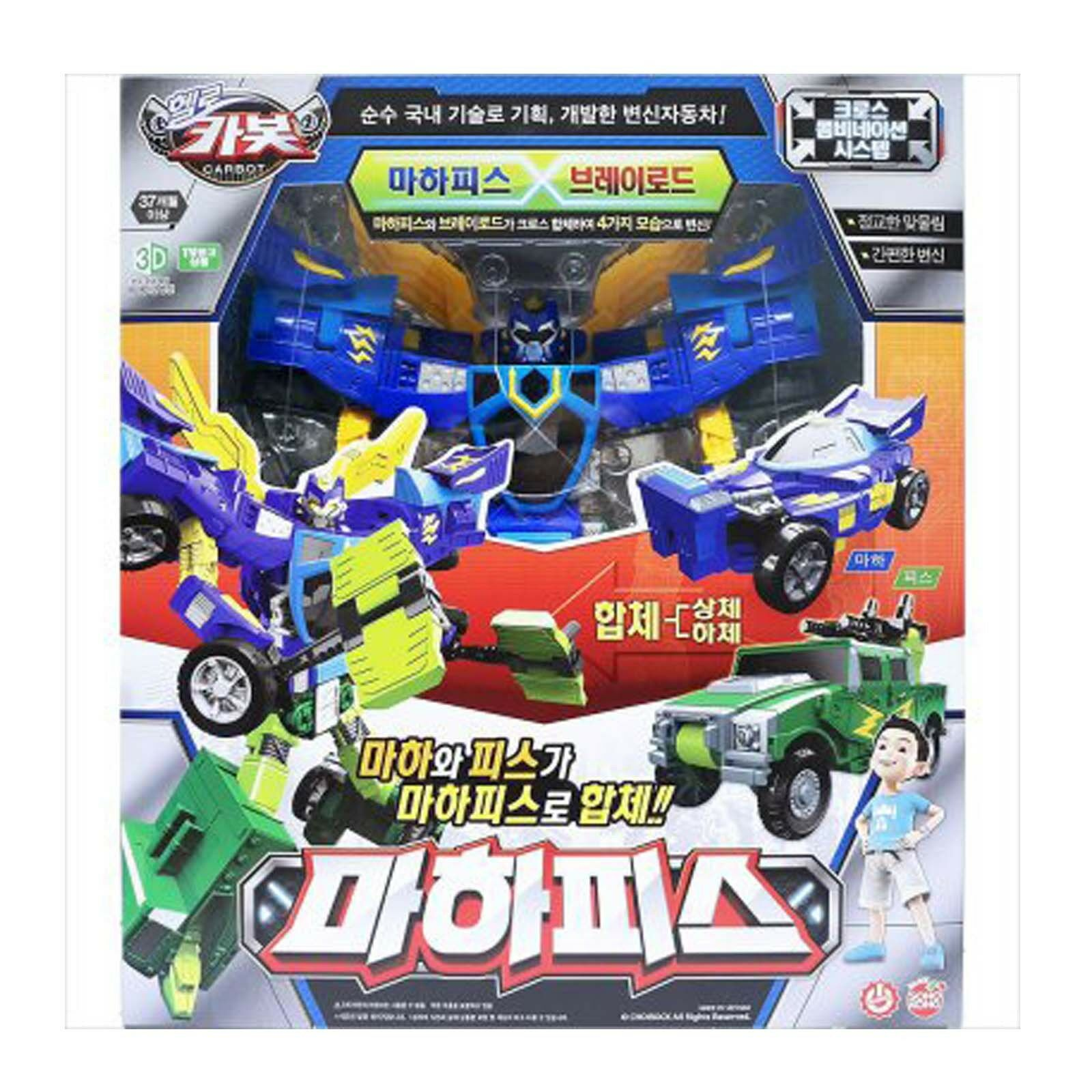 Hello Carbot Machpeace Transformer Robot Two Cars Toy