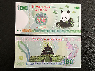 Rare A Piece of China 2018 The Year of Dog 10 Yuan Banknote//Paper Money// UNC