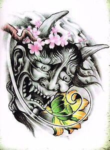 Tattoovorlagen Japan China Yakuza Style Tattoo Flash Cd 36seiten
