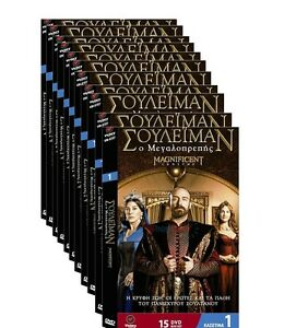 Details about SULEIMAN -Muhtesem Magnificent Century TURKISH SERIES  COMPLETE HUGE SET 159-DVD