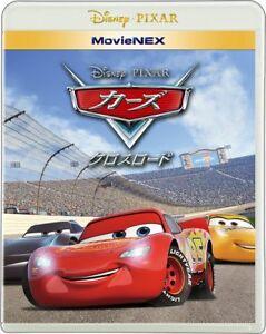 Nuevo-Cars-3-2017-cruce-Edicion-Limitada-Blu-Ray-DVD-movienex-Mundo-de-Japon