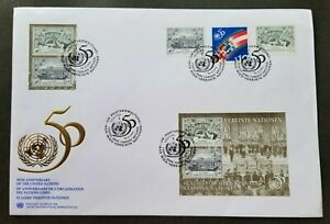 [SJ] United Nations - Austria Joint Issue 50th Anniv 1995 (joint FDC) *perf