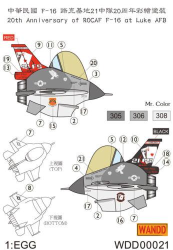 WANDD Studio EGGPLANE F-16A USAF Luke AFB 21st SQ Gamblers Decals