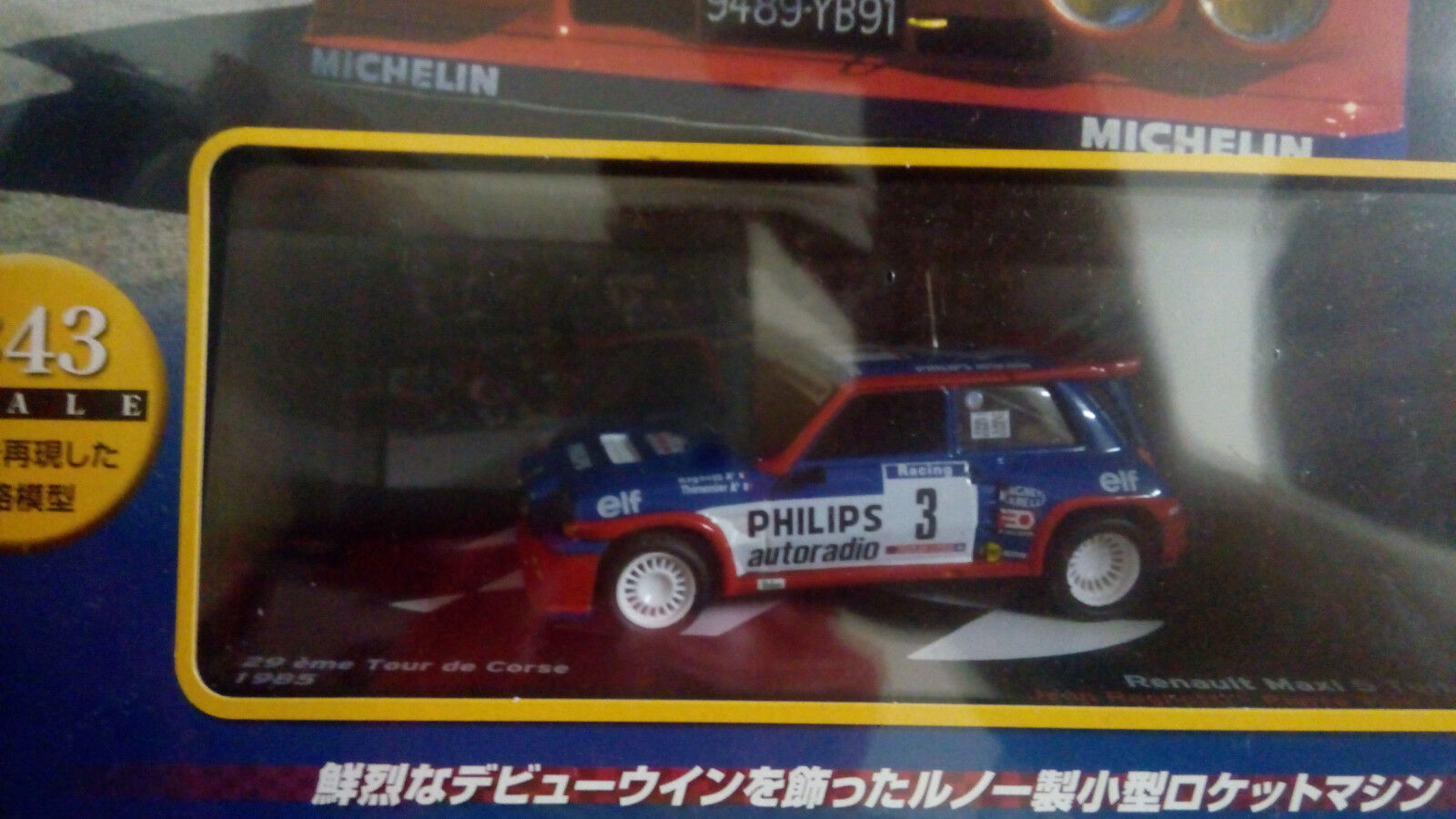 Rally car 1 43 scale Renault Maxi 5 turbo (1985) Limited edition.