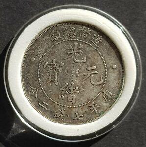 CHINA QING DYNASTY - ROYAL DRAGON SILVER COIN - ONE Dollar
