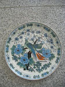 Assiette-Decoration-Porcelaine-ASIATIQUE-COUPLE-OISEAUX-DU-PARADIS-23-8-cm