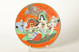 Decorative-Plate-Dragon-China-Hand-Painted-Sublime-Decoration-Ca-7-1-2in