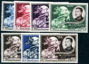 Laos-1952-21-27-frase-UPU-mondo-post-Club-f3716