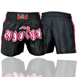 Pro-1X-MMA-Shorts-Grappling-UFC-Muay-Thai-Fight-Trunks-kick-Boxing-Martial-Arts