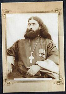 REPRODUCTION-PHOTO-RASPOUTINE-VERS-1890
