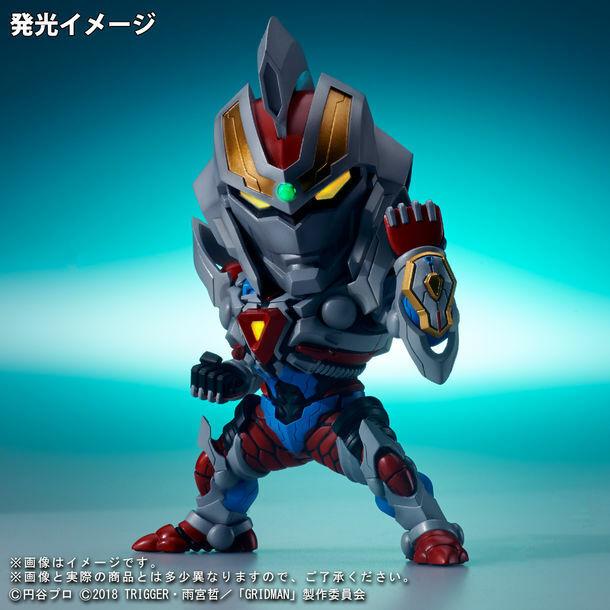 ¡No dudes! ¡Compra ahora! Psl Japón Raro X-Plus DEFO Real Ssss. Gridman Ric Ric Ric Juguete Figura de PVC de edición limitada  ofreciendo 100%