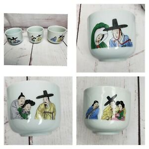 Vintage-Japanese-Erotic-Geisha-Samurai-Exotic-2-5-034-Sake-Tea-Cups-Tumblers-3