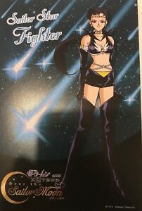 Sailor-Moon-TenQ-Exhibition-Postcard-1-sheets-Sailor-Stars-Fighter-1P