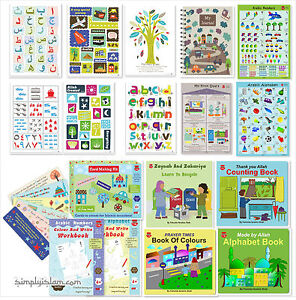 Arabic Alphabet and Islamic Educational Books Posters Games for ...