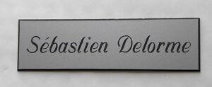 plaque gravée personnalisée boite aux lettre ou porte