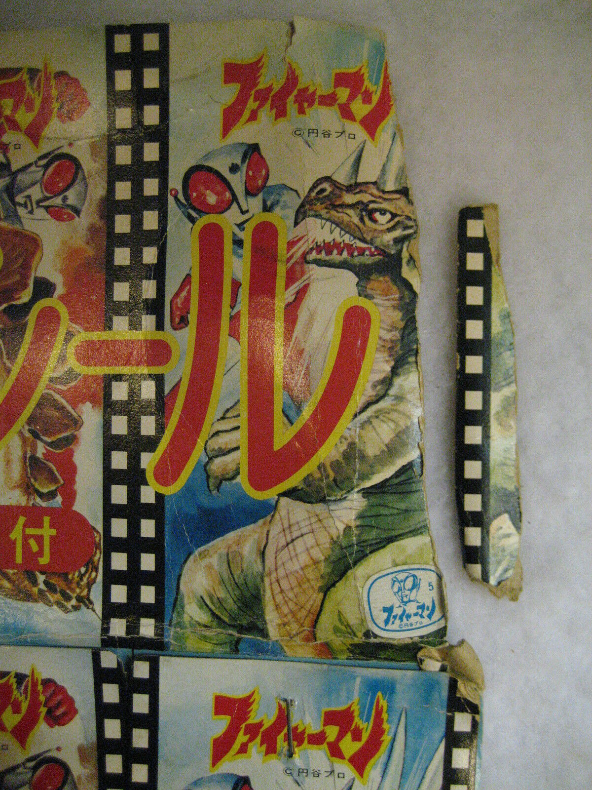 RARE vintage Japanese FIREMAN tape STORE STORE STORE DISPLAY Japan Fire Man kaiju RARE item 289023
