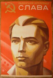 Soviet Ukrainian Original POSTER Glory to intellectuals USSR propaganda clerisy