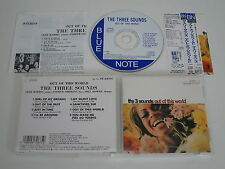 THE THREE SOUNDS/OUT OF THIS WORLD(BLUE NOTE TOCJ-4197) JAPAN CD+OBI