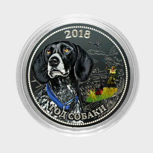 "Russia coins  /"" Viktor Tsoy 1962-1990 /"" 25 rubles colored unc!"