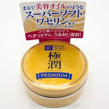 Rohto Hadalabo Gokujyun PREMIUM Hyaluronic Acid Moisturizing Oil Jelly 25g