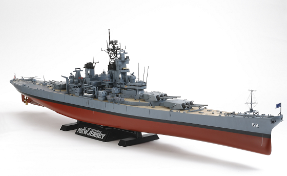 Tamiya 78028 - 1/350 Nave da Guerra