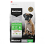 NEW-Black-Hawk-Original-Chicken-and-Rice-Puppy-Large-Breed-Pet-Dog-Food thumbnail 10