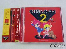 Otonoishi 2 CD Mother Earthbound Music Arrange Album Redalice Alice's Emotion