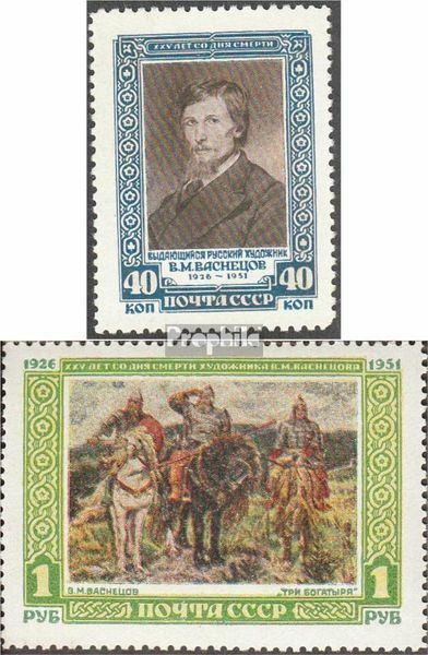 Soviet-Union 1597-1598 (complete issue) used 1951 Viktor M. Was