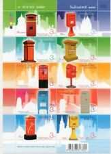 THAILAND 2016 LETTER BOXES 10 DIFFERENT TYPES OF LETTER BOXES SHEETLET/MINIATURE