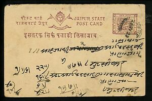 Postal History India / Jaipur State H&G #1 Postal Card issued Year 1904