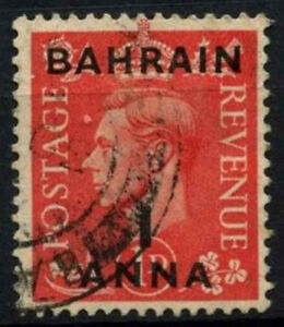 Bahrain-1948-9-SG-52-1a-On-1d-Scarlet-KGVI-Used-D48854