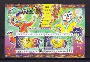 15963) Christmas Island 1995 MNH New Melbourne/Newyear S/S