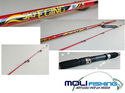 2157210 Canna pesca Seppia cefalopodi Eging Impulse 210 Globe Fishing  RNR