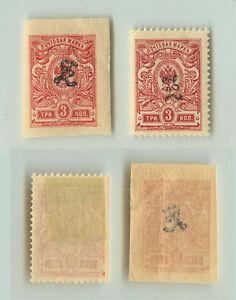 Armenia-1919-SC-92-92a-mint-e8344