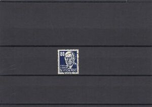 DDR-MiNr-339b-XII-gestempelt-BPP-Signatur