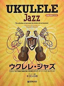 Genuine Ukulele Jazz Score Arranged by Kiyoshi Kobayashi Performance With CD