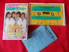 Vintage! NOLANS / DON'T LOVE ME TOO HARD / JAPAN CASSETTE TAPE JAPANESE / UK DSP