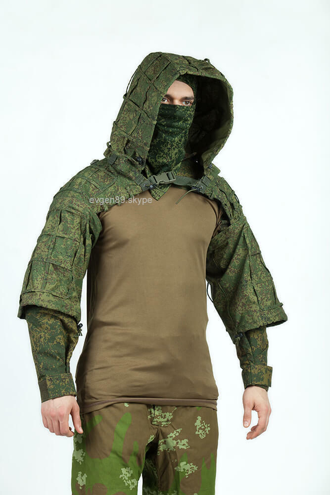 Disguise Sniper Coat   Viper Hood Russian Spetsnaz  Ripstop EMR Digital Flora  everyday low prices