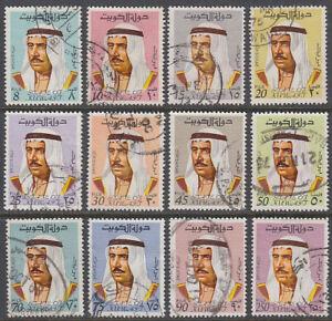 Kuwait-1969-Fine-used-mi-456-67-libre-marcas-rotunda-jeque-Sheik-ga508