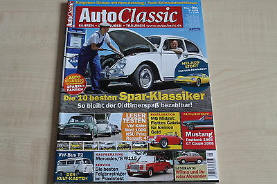 Die Melkus Story Auto Classic 05/2008 GroßEr Ausverkauf Vw Bus T2 164998
