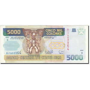 Billets-Costa-Rica-5000-Colones-1993-1997-KM-266a-1996-03-27-TTB-267208