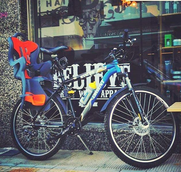 Bellelli Seggiolino posteriore bambino bici BONE portante con Multifix standard